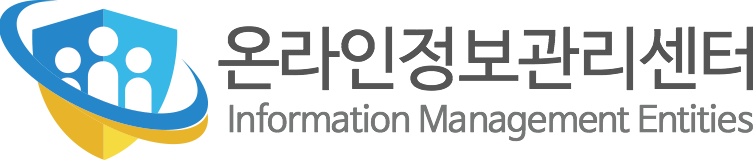 온라인정보관리센터 - Information Management Entities